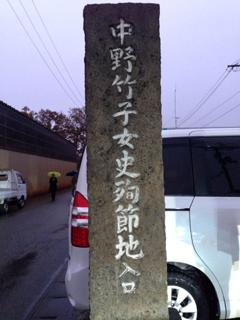 image-20131122190301.png