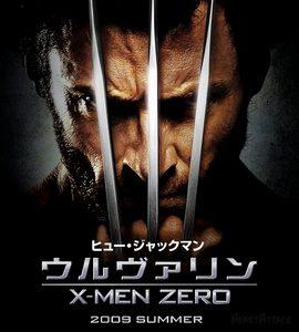 09042801_X_Men_Origins_Wolverine_00.jpg