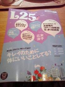 2010-02-26.JPG