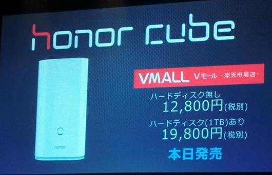 CIMG9952_s.jpg