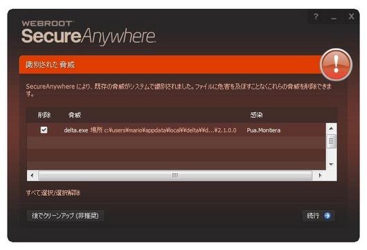 ソフト2.jpg