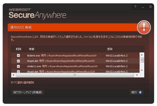 ソフト4.jpg