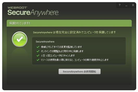 ソフト6.jpg