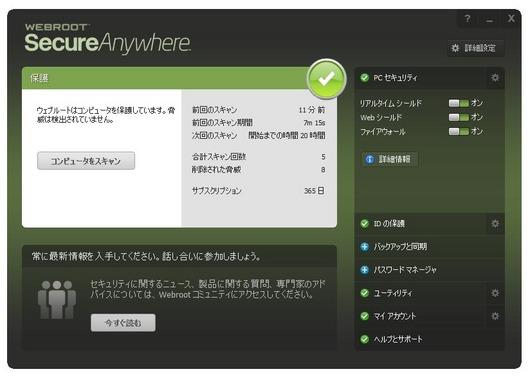 ソフト7.jpg