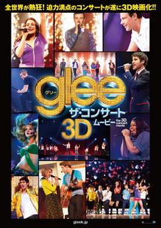 Glee-3D_Poster.jpg