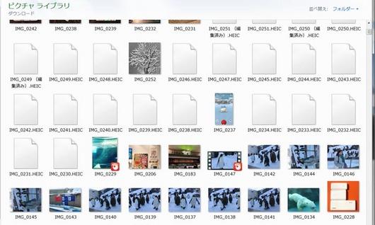 HEICファイル.jpg
