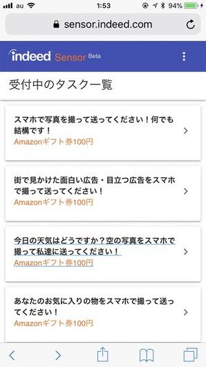IMG_1562_s.jpg