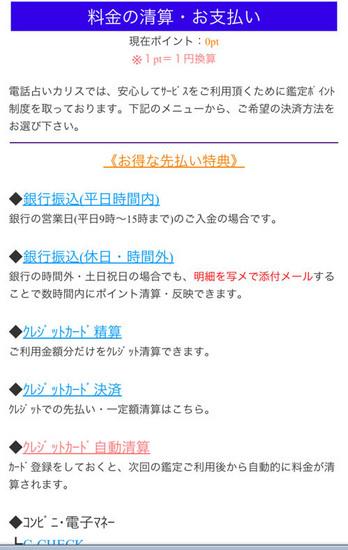 IMG_2312_s.jpg