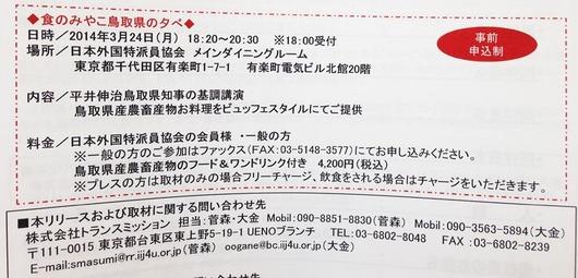 IMG_5382_s.jpg