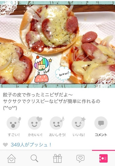 IMG_5882_s.jpg