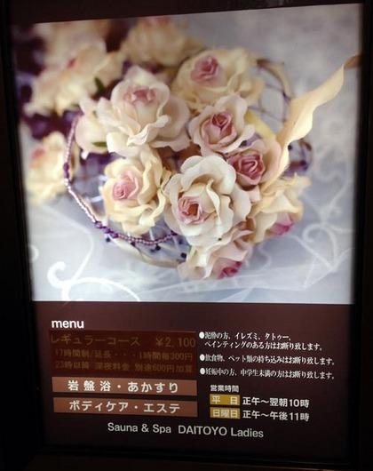 IMG_6037_s.jpg