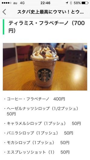 IMG_6628.jpg