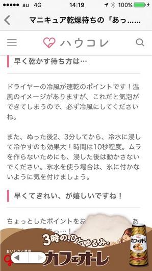 IMG_6711_s.jpg