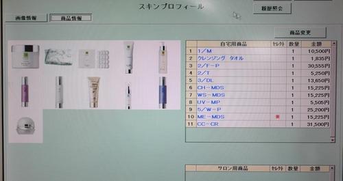 P1060251_s.jpg