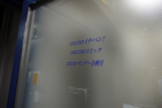 P1070676_s.jpg