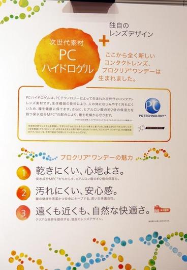 P1080685_s.jpg