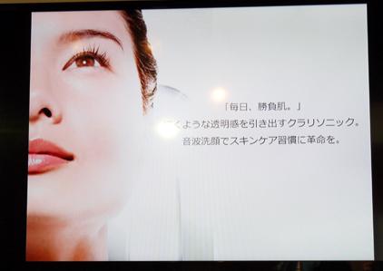 P1150203_s.jpg