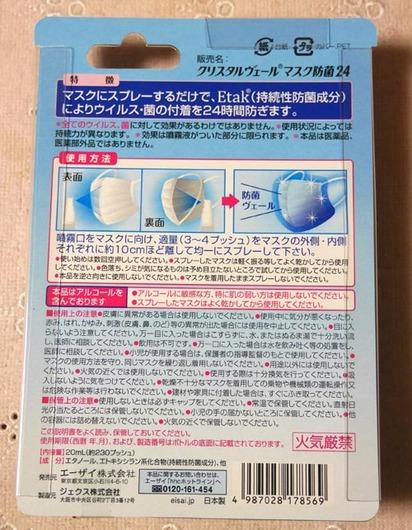 P1190040_s.jpg