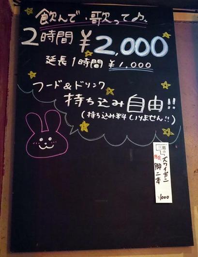 P1200100_s.jpg