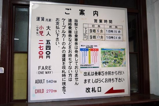 P1210993_s.jpg