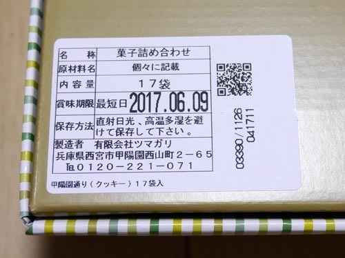 P1260614_s.jpg