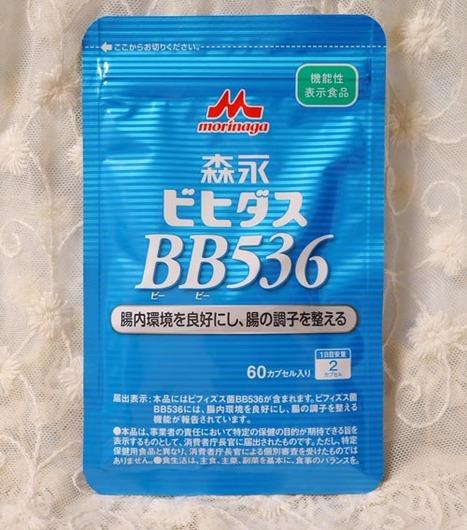 P1270336_s.jpg