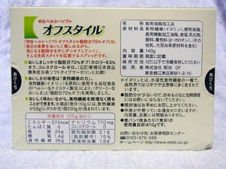 R0011898_s.jpg