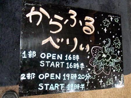 R0013359_s.jpg