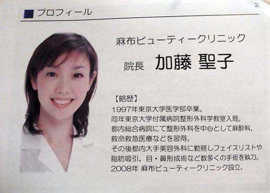 RIMG1812_s.jpg