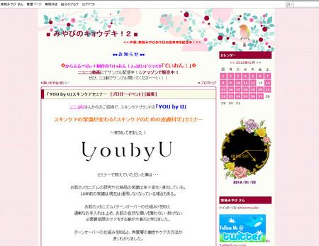 blog_parts.jpg