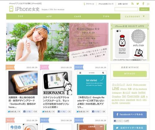 iPhone_joshi3.jpg