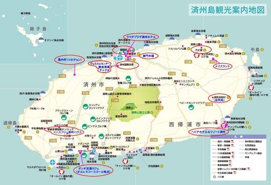 jeju_mapのコピー.jpg