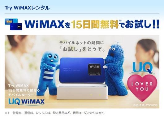 trywimax.jpg