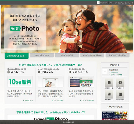 withphoto.jpg