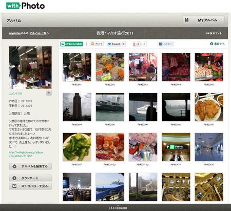withphoto2.jpg