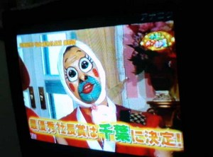 091027_sendai1.jpg