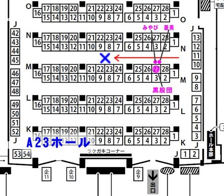 100411_サンクリ.jpg