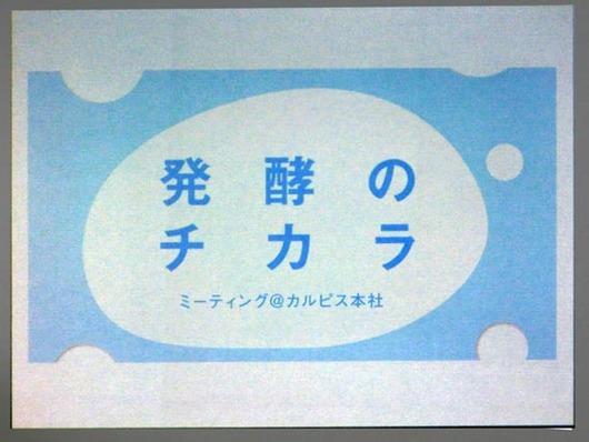 CIMG0044_s.jpg