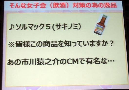 CIMG1649_s.jpg
