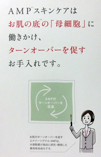 CIMG3074_s.jpg