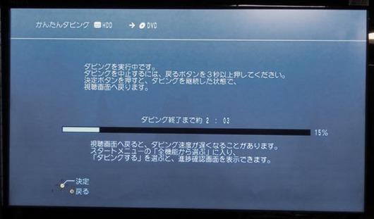 CIMG4859_s.jpg