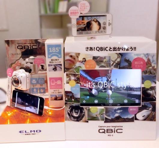 CIMG5145_s.jpg