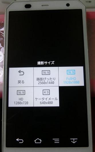 CIMG7598_s.jpg