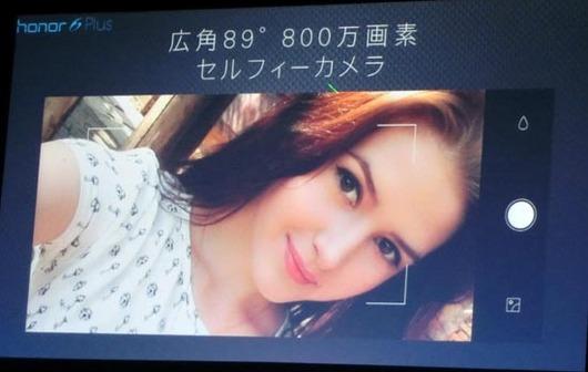 CIMG9999_s.jpg