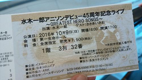 DSC_1527_s.jpg