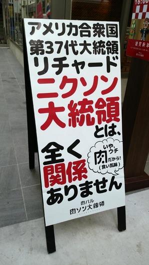 DSC_2358_s.jpg