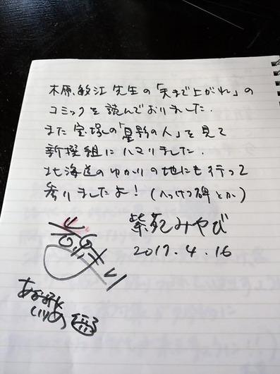 DSC_3229_s.jpg