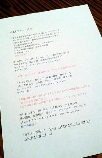 DSC_3392_s.jpg