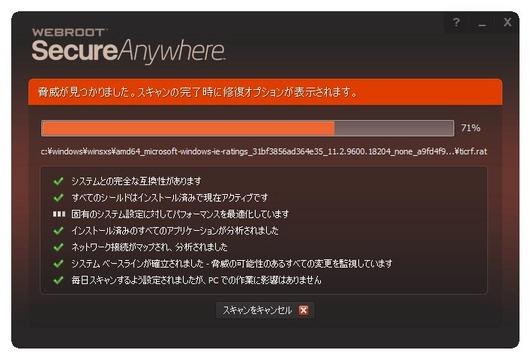 ソフト1.jpg