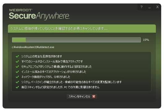 ソフト3.jpg